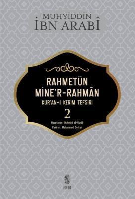 Rahmetünmie'r-Rahman 2-Kur'an-ı Kerim Tefsiri 2