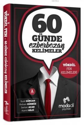 60 Günde Ezber Bozan Yökdil Fen Kelimleri Modadil Yayınları Suat Gürca