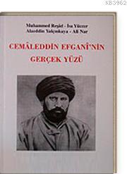 Cemaleddin Efganinin Gerçek Yüzü Kolektif
