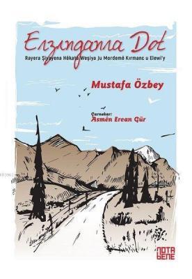 Erzıngan Ra Dot Mustafa Özbey